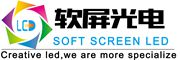 LED Spherical Screen | Cylindrical LED | Shaped LED | Creative LED | Shenzhen Soft Screen LED Co. Ltd.